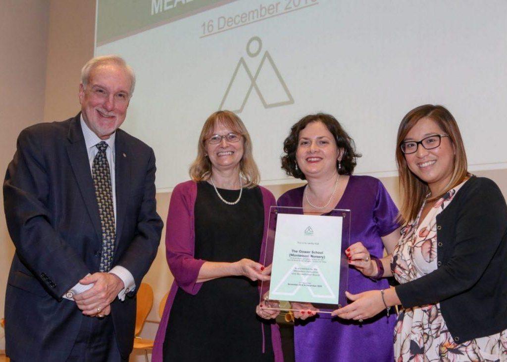 MEAB Nursery award 2016